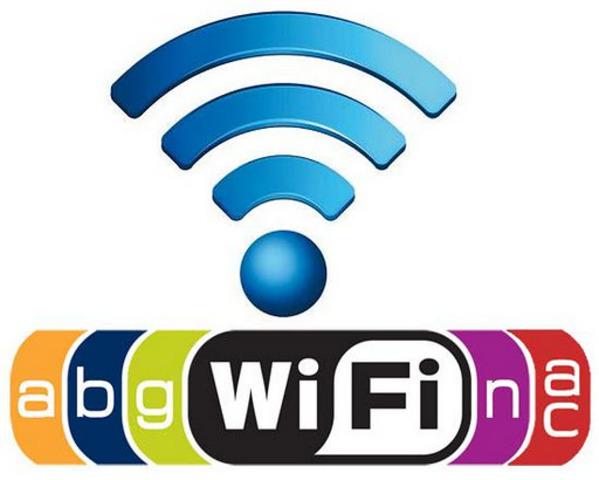 logo de wifi con versiones